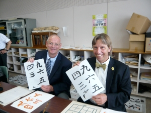 Ken and fellow California State Teacher of the Year Tom Collett learn to write their names in kanji while visiting Japan