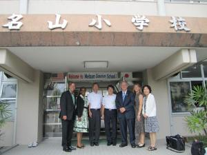 Visiting Meizan Elementary School in Japan