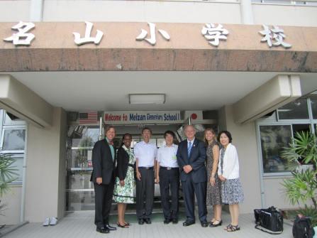 Visiting Meizan Elementary School in Japan
